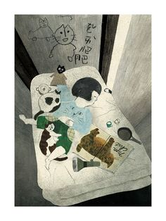 Sleep by Chia Chi Yu- Toi Gallery National Art School, The Art Of Storytelling, Presents For Her, Limited Edition Prints, All Print, Art For Sale, Illustration Art, Illustrations, Custom Framing