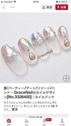 New Wedding Pedicure Ideas Diy 70 Ideas Stylish Nails, Trendy Nails, Cute Nails, Nail Swag, Asian Nails, Asian Nail Art, Wedding Pedicure, Gel Nagel Design, Short Gel Nails