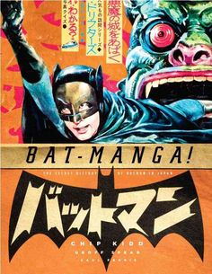 The two hottest genres in comics gleefully collide head-on, as the most beloved American superhero gets the coolest Japanese manga makeover ever. In 1966, during the height of the first Batman craze,
