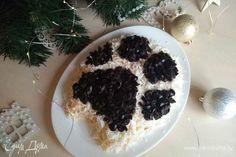 Из оставшихся маслин делаем украшение в виде собачьей лапки. Вот и готов наш прекрасный салат. Приятного аппетита!