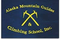 Ropes Course, Canopy & Zip Lines | Premier Adventure Guide Service & Climbing School | AMG