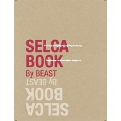[CUBEE Star Shop] Beast - SELCA BOOK By BEAST (520page)   $27.00