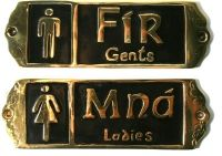 As seen all across Ireland - in all public buildings! Add genuine authenticity to your pub with these solid brass door signs. Each measure 5 inches across.