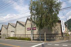 旧斎憲テキスタイル工場(昭和2年)