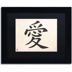 Trademark Fine Art Love Horizontal White Canvas Art, Black Matte, Black Frame, Size: 16 x 20, Multicolor