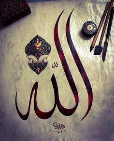 Allah ( c.c )