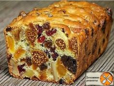 Add the goodness of dry fruits to your cake. Prepare delicious dry fruit cake at home with this easy recipe. There is nothing like enjoying a slice of fresh, moist fruit cake Sweet Recipes, Cake Recipes, Dessert Recipes, Fruit Recipes, Fish Recipes, Fruit Bread, Banana Bread, Bread Food, Fruit Fruit