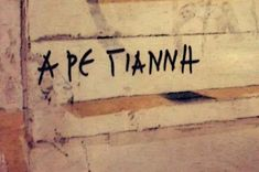 Graffiti Tattoo, Greek Quotes, Deep Thoughts, Wisdom Quotes, Street Art, Words, Funny, Sadness, Languages