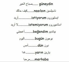 Turc Speak Language, Sms Language, English Language Learning, Arabic Language, Turkish Lessons, Learn Turkish Language, Korean Words, Learn Korean, Learning Arabic