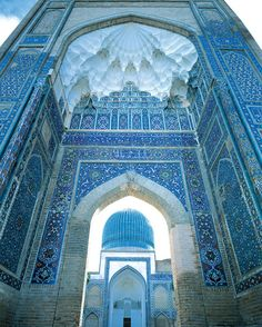 Samarkand - Gur Emir Mausoleum front