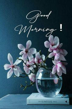 Good Morning Letter, Good Morning Coffee Gif, Morning Pics, Happy Morning, Good Morning Picture, Good Morning Good Night, Morning Pictures, Good Morning Wishes, Good Morning Quotes