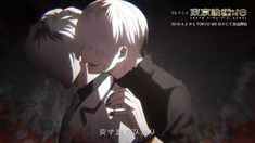 Haise and Kaneki This is real !!!