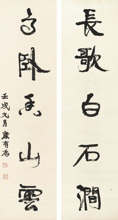 ... Calligraphy on Pinterest | Japanese Calligraphy, Chinese Calligraphy