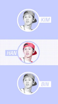 iKON Wallpaper Cr: makebyme