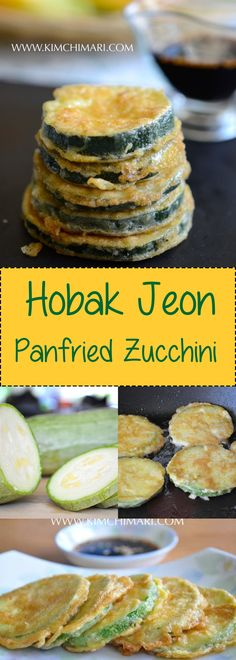 Pan Fried Grey Zucchni Squash is simple and delicious. Salting the squash ahead of frying makes all the difference! | Kimchimari.com #KoreanFoodRecipes