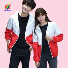 H Couples Clothes For Lovers Autumn Winter Fashion Men And Women Casual Outerwear For Christmas Gift Red Matching Couple Hoodies(China (Mainland))