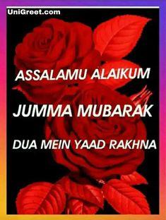 Assalamu Alaikum Jumma Mubarak, Jummah Mubarak Messages, Jumma Mubarak Images, Islamic Images, Islamic Quotes, Jumma Mubarak Beautiful Images, Jumma Mubarik, Islamic Wallpaper Hd, Assalamualaikum Image