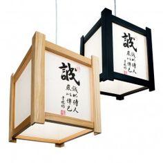 Die 14 Besten Bilder Von Japanisches Licht Bamboo Lights Und Homes
