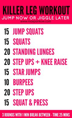 Are you looking to whip your rear into gear? This killer leg workout is for you! Jump, squat, and step your way to beautifully sculpted legs. My quads were burning the ENTIRE time!