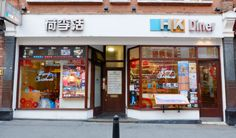 HK Diner London