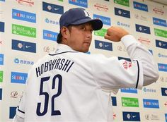 Hiroyuki Kobayashi (Saitama Seibu Lions)