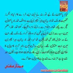 Pdf alakh mufti by nagri mumtaz