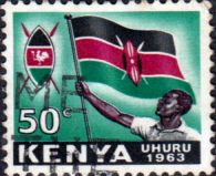 Postage Stamps Kenya 1963 Independence Flag and Shield SG 7 Fine Used Scott 7 For Sale Take a look