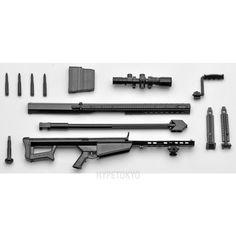 LittleArmory 1/12 Plastic model : M82A1Type