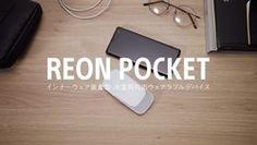 Le géant japonais de la technologie Sony travaille sur un air climatisé miniature conçu pour être porté sur soi. Nommé le «Reon Pocket», l'appareil s'insère dans une poche cousue au dos d'un chandail. Une fois en marche, il permet de réduire considérablement la température du corps. Il peut également réchauffer son utilisateur lorsque les températures ambiantes sont plus froides.
