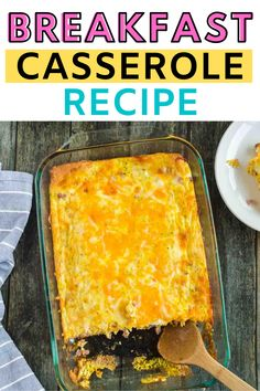 Easy Breakfast Casserole Recipes, Breakfast Egg Casserole, Sausage Breakfast, Homemade Bubble Solution, Goodie Goodie, Breakfast For A Crowd, Recipes With Few Ingredients, Gum Drops, Easy Cookie Recipes