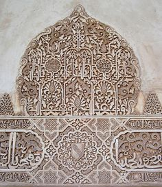 "'""There is no greater sorrow than to be blind in Granada"" Arab Proverb Islamic Art - Alhambra, Spain Islamic Architecture, Beautiful Architecture, Art And Architecture, Architecture Details, Arabesque, Granada Andalucia, Andalusia Spain, Granada Spain, Alhambra Spain"