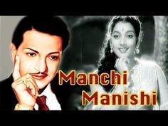 Manchi manishi full telugu movie rama nandamuri taraka rao