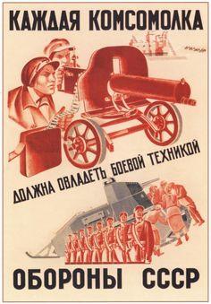 Каждая комсомолка должна овладеть... / Each female member of the Komsomol must acquire military equipment, 1932 by M. Bri-Bein