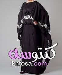 موديلات عبايات بناتى ازاي تبقي شيك بالعباية السوده اجمل موديلات للعبايات السوداء Kntosa Com 28 20 158 Henna Designs Henna Design