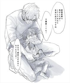Detective Conan, Can someone please translate?