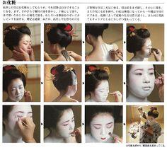 becoming a geisha  kimokame.com