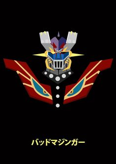 Super Robot, Anime, Highlight, Stickers, Drawings, Universe, Jackets, Cartoon Movies, Anime Music