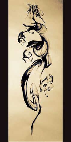 Dragon, sumi, brush, tattoo, brush strokes, tattoo design, タトゥー 刺青 龍 水墨画 tattoo artwork, Japanese style tattoo