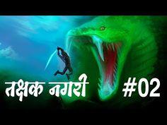 तक्षक नागरी mini series Episode 02 I cinematic animation I Concept art - YouTube