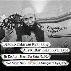 Molana tariq jameel Muslim Love Quotes, Love In Islam, Beautiful Islamic Quotes, Religious Quotes, Ali Quotes, Hindi Quotes, Quotations, Best Quotes, Deep Words