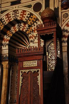 Mihrab - navigating the location to pray the worship, Mecca  Minbar - stand for preaching - Cairo, Egypt