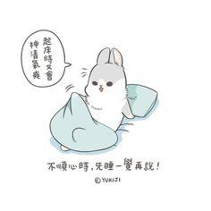 今天開學日喔 #うさぎ #illustration #illustrator #rabbit #drawing #ㄇㄚˊ幾 #YUKIJI by machiko324
