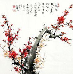 Chinese brush painting of plum blossoms 闻道梅花圻晓风, 雪堆遍满四山中。 何方可化身千亿, 一树梅花一放翁。