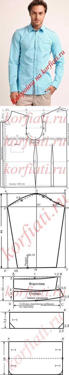 How to sew a man's shirt - from the pattern A. Korfiati   http://korfiati.ru/2013/02/kak_shit_mujskuy_rubahku/