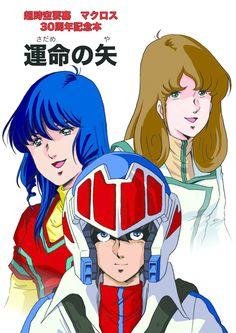 Minmei, Hays, Hunter. Robotech