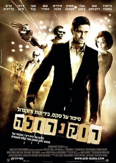 Watch RockNRolla Full Movie Online