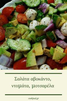 Salad Bar, Greek Recipes, Potato Salad, Salads, Anna, Potatoes, Ethnic Recipes, Cookies, Food