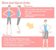 hip circles exercise the inner muscles of your pelvic area