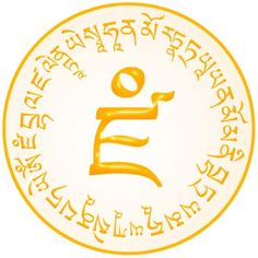 Yellow Jambhala Mantra