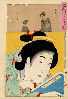 Toyohara Chikanobu: Elegant bijin of the Kaei era (1848-1854) reading.
